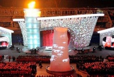 Europejskie Letnie Igrzyska Olimpiad Specjalnych 2010